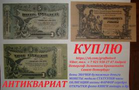 BUY COINS RUBLE COMMEMORATIVE SILVER GOLD FOREIGN SPB