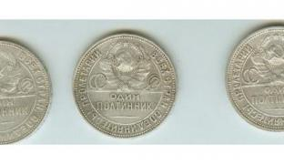 Cheap sell old silver coins