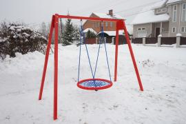 For sale: Baby Swing manufacturer