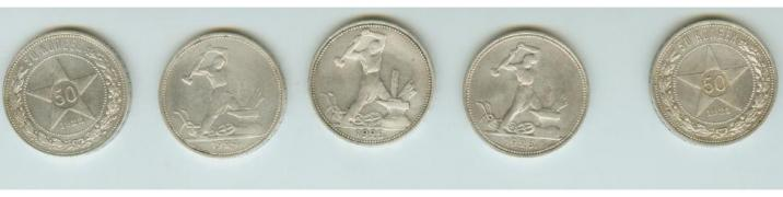 I will sell silver coins of Russia Safety very good