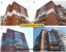 Insulation, repair and furnish of facades of houses from the outside. Capital and