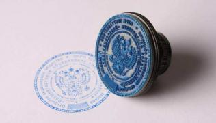 Making seals and stamps by a private master