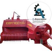 Restoration press picker knitting machine Kyrgyzstan