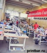 Seamstress for tailoring of knitted products