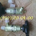 Sell high pressure valve 992АТ-2 , 992АТ2