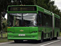 Spare parts for buses and trolleybuses Belkommunmash
