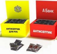 Упаковка и фасовка в саше и стик-пакеты