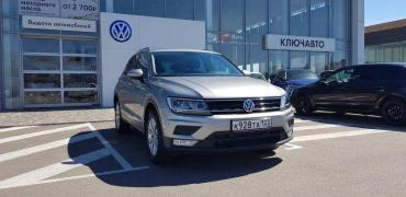 Volkswagen Tiguan Sell the VW Tiguan